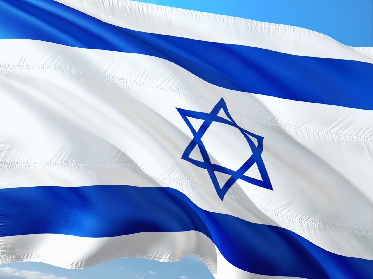 Freundschaft und Verantwortung – 70. Jahrestag der Gründung des Staates Israel